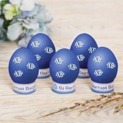 Пасхальный набор для украшения яиц 'Фантазия.'