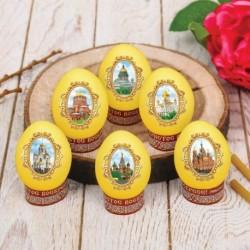 Пасхальный набор для украшения яиц 'Великие Храмы России'