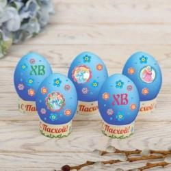 Пасхальный набор для украшения яиц 'Чудные ангелочки'