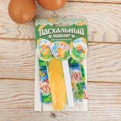 Набор для украшения яиц «Цыплята», 9 x 16 см