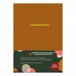 Everyday Practice (горчичная обложка)