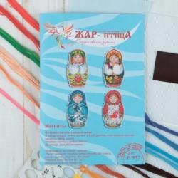 Набор для вышивания 'Русские матрешки. Магниты' 9x5 см