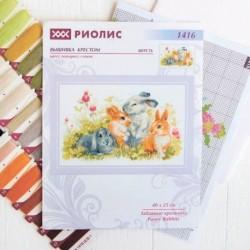 Набор для вышивания крестиком 'Забавные крольчата' 40х25 см