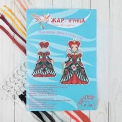 Набор для вышивания 'Красная королева' 19x12 см