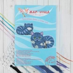 Набор для вышивания 'Чеширский кот' 16x12 см