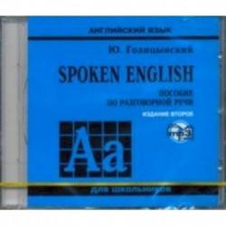 Spoken English (CDmp3)