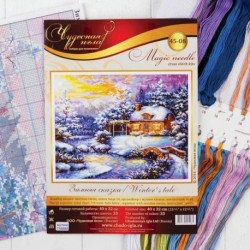 Набор для вышивания крестом 'Зимняя сказка' 40 x 32 см
