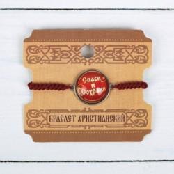Браслет «Спаси и Сохрани», 2 x 17,5 см
