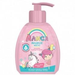 Жидкое мыло для детей 'Алиса' чистота и защита ручек, 300 мл.