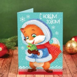 Алмазная вышивка на открытке 'Лисенок' + емкость, стержень с клеевой подушечкой