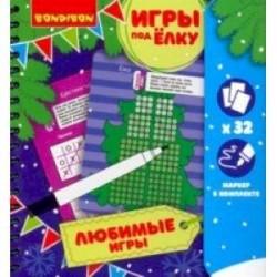 Игры компактные 'ЛЮБИМЫЕ ИГРЫ' Новогодняя серия (ВВ3543)