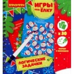 Игры компактные 'ЛОГИЧЕСКИЕ ЗАДАЧКИ' Новогодняя серия (ВВ3544)