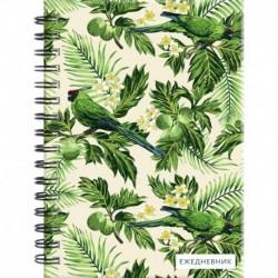 Тропические попугаи. Ежедневник недатированный