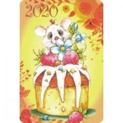 Календарик карманный на 2020 год (в ассортименте)