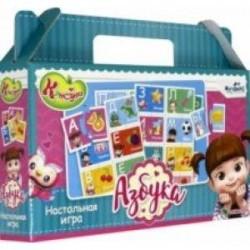 Консуни. Настольная игра 'Азбука' в чемодане (05138)
