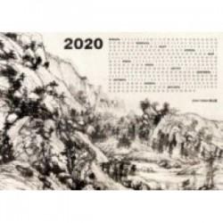 Календарь настенный на 2020 год 'Древность 4' (А3, лист)