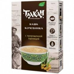 Каша кочевника ячменная с пророщенной пшеницей, 250 гр