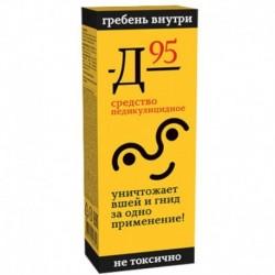 Средство Д-95 педикулицидное, 3х10 мл