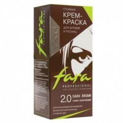 FARA Крем-краска для бровей и ресниц тон 2.0 - темно-коричневый, 30 мл