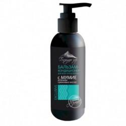 Бальзам-кондиционер с мумие для всех типов волос. 300мл