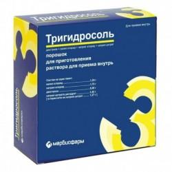 Тригидросоль® Для приема внутрь 20 пакетов по 9,45г