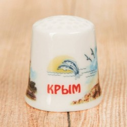 Напёрсток сувенирный «Крым»