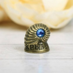 Напёрсток сувенирный «Крым», латунь
