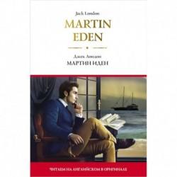 Martin Eden / Мартин Иден