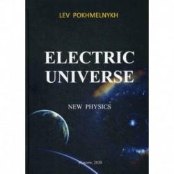 Elekric univers