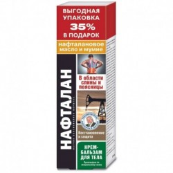 Нафталан (нафталановое масло и мумие) крем-бальзам тела, 125 мл
