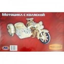P124 Мотоцикл с коляской