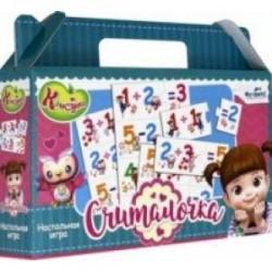 Консуни. Настольная игра 'Считалочка' в чемодане (05137)