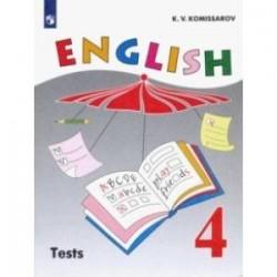 Английский язык. 4 класс. Контрольные и проверочные работы. ФГОС
