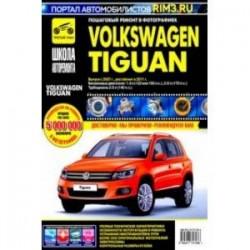 Volkswagen Tiguan. Выпуск c 2007 г. Рестайлинг в 2011 г. Руководство по эксплуатации
