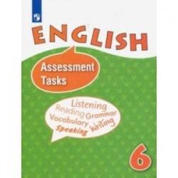Английский язык. 6 класс. Контрольные и проверочные задания. ФГОС