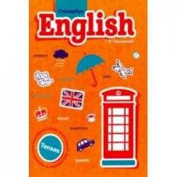 Стикербук English. Tenses