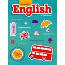 Стикербук English. Irregular Verbs