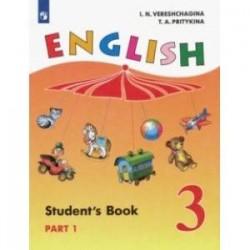 Английский язык. 3 класс. Учебник. В 2-х частях. ФГОС