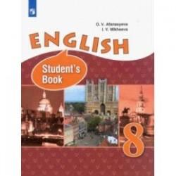 Английский язык. 8 класс. Учебник. Углубленный уровень. ФП