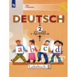 Немецкий язык. 2 класс. Учебник. В 2-х частях. ФГОС