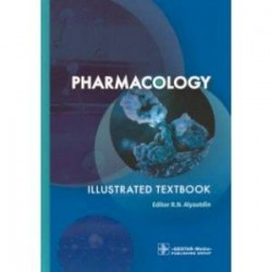 Pharmacology. Illustrated textbook