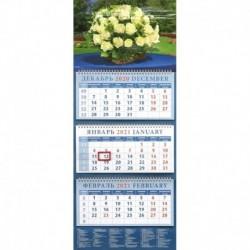 Календарь квартальный на 2021 год 'Корзина роз в саду' (14132)