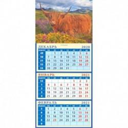 Календарь квартальный на магните на 2021 год 'Год быка. Среди цветов'