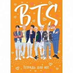 Тетрадь для нот 'BTS'