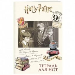 Тетрадь для нот 12л А4 'Гарри Поттер' вертикальная, скрепка
