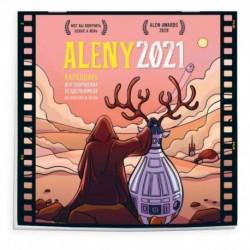 Календарь для творческих бездельников об оленях и лени. Календарь настенный на 2021 год (300х300 мм)