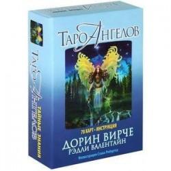 Таро ангелов (78 карт+брошюра)