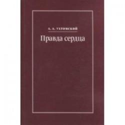 Правда сердца. Письма к В. А. Платоновой (1906-1942)