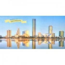 Набор открыток 'Привет из Екатеринбурга' (12 открыток)