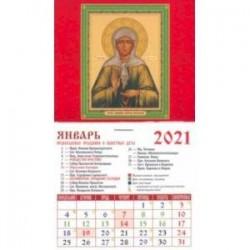 Календарь магнитный на 2021 год 'Святая Блаженная Матрона Московская' (20107)